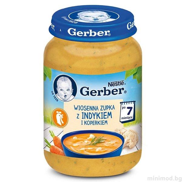 Гербер Бебешка Пролетна супа с пуешко и копър 190 гр.